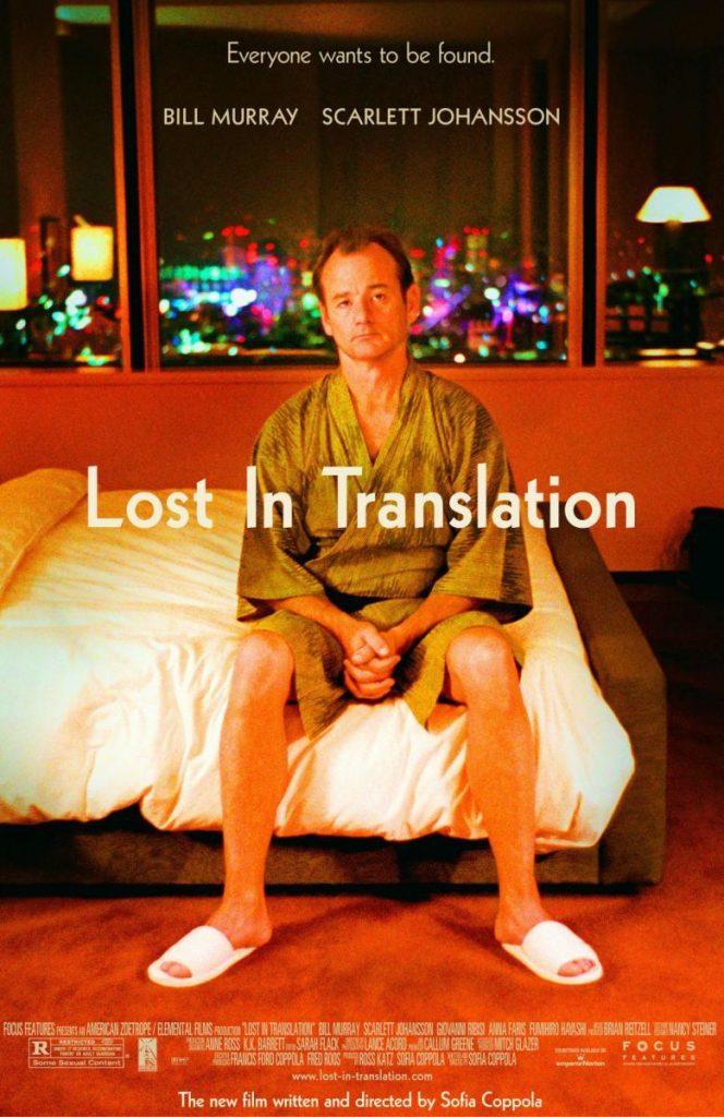 Lost in translation Seomaniak Seo